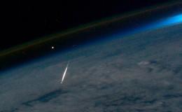 Un meteorito causó explosión en Nicaragua