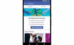 Facebook habilita opción de reunir donaciones para causas personales