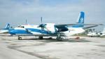 Cuba: ocho militares mueren en accidente de avión - Noticias de accidente