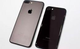 iPhone 7: conoce los países donde cuesta más barato