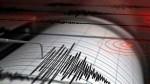 Arequipa: confirman 1 muerto y 2 heridos tras sismo de 6 grados - Noticias de paita