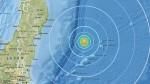 Japón: un sismo de 6.1 grados sacudió la costa de ese país - Noticias de fukushima